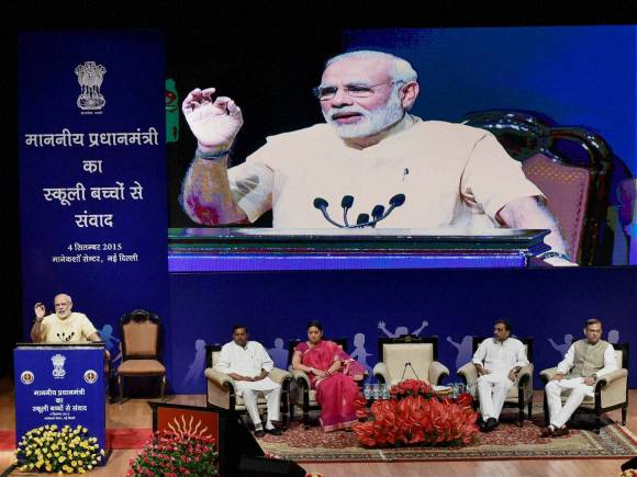 Prime Minister of India, Narendra Modi, Teachers Day, Dr Sarvepalli Radhakrishnan, HRD Minister of India, Smriti Irani, 125th birth anniversary, Manekshaw Centre, New Delhi