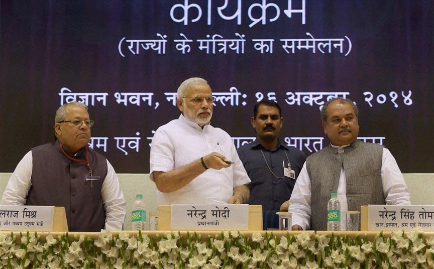 Prime Minister, Narendra Modi, launches, Pandit Deendayal Upadhyay, Shramev Jayate, scheme, Union Minister, Mines, Steel, Labour & Employment,  Narendra Singh Tomar, MSME Minister, Kalraj Mishra