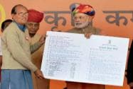 "Prime Minister Narendra Modi with Rajasthan CM Vasundhara Raje  launches"" Soil Health Card"" scheme"