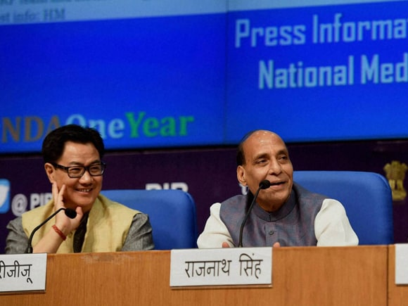 Union Home Minister  of India, Rajnath Singh, Kiren Rijiju, NDA Government, Press Conference, New Delhi