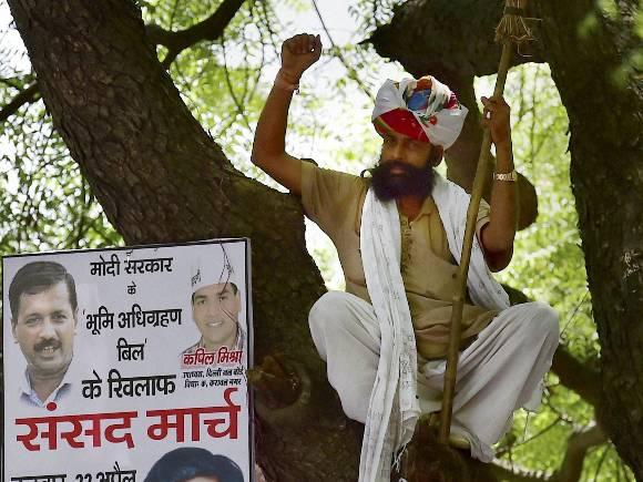AAP Kisan Rally, AAP, Farmer Suicide, Gajendra Singh