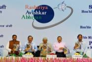Former President  A. P. J. Abdul Kalam with Harsh Vardhan and Jitendra Singh