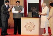 RBI celebrates its 80th Anniversary