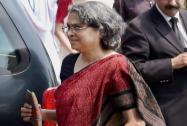 Upinder Singh