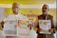 RSS Chief Mohan Bhagwat shows newly launched Swadesh newspaper