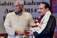 Sahitya Kala Akademi President Vishwanath Prasad  Tiwari honors well-known poet of Kashmiri, Shad Ramzan
