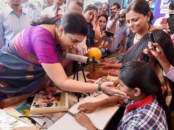 Smriti Irani, 55th NCERT foundation day, Minister of Human Resource Development, New Delhi