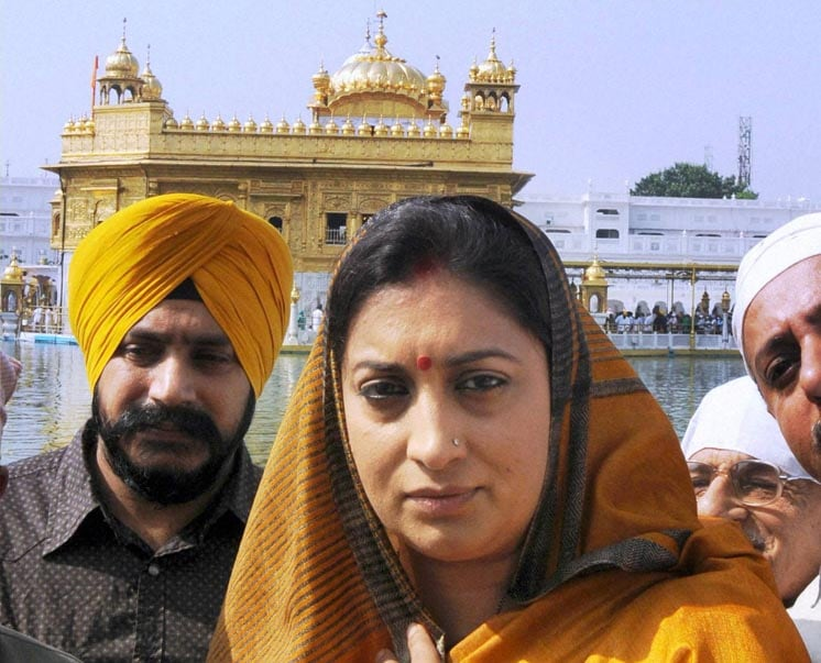 Human Resource Development Minister, Smriti Zubin Irani, Golden temple, Amritsar