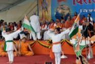 Children perform during Virat Hindu Sammelan