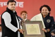 Yash Bharti Award 2014-15