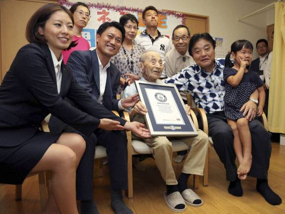Guinness World Record, Yasutaro Koide, Japan, Japanese man is world's oldest, Guinness World Records certificate, World's Oldest Man