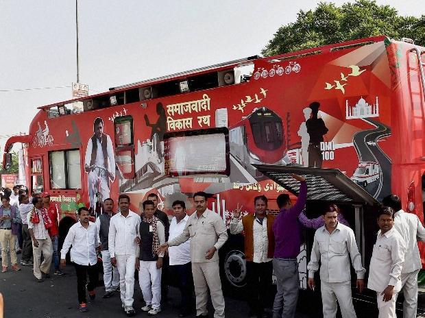 Vikas Rath Yatra, Akhilesh Yadav, Samajwadi Party, Mulayam Singh Yadav, Shivpal Yadav, Mercedes rath, Lucknow, Uttar Pradesh