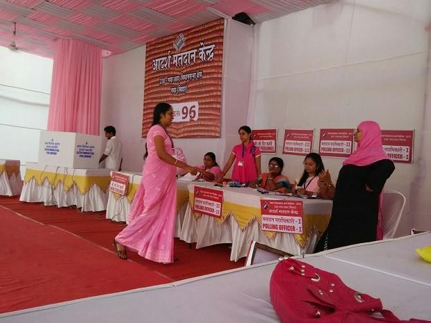 Gaya, Bihar, election, women, empowerment, voting