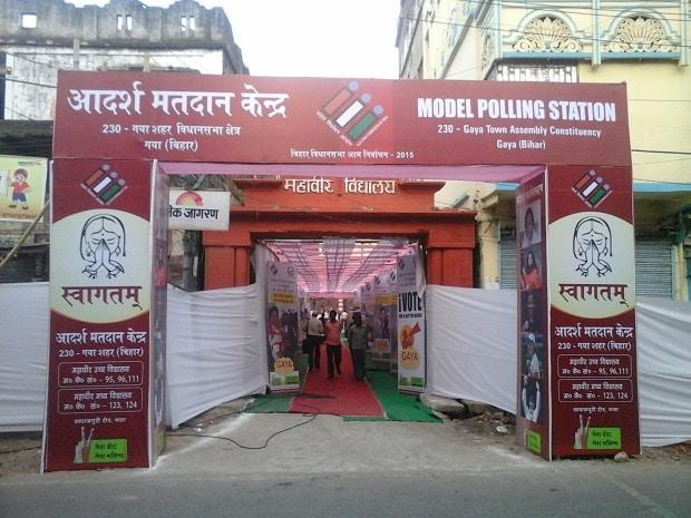 Gaya, Bihar, election, woman empowerment, voting