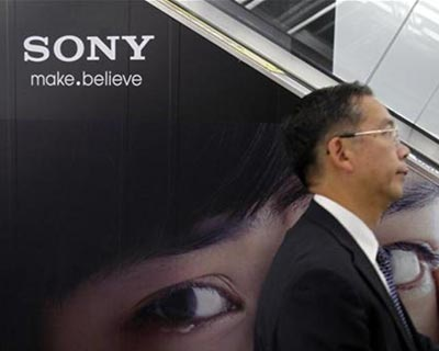 Sony to sell LCD venture stake to Samsung