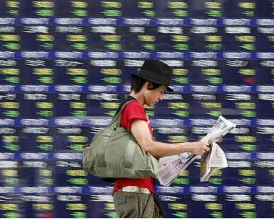 World stocks gain