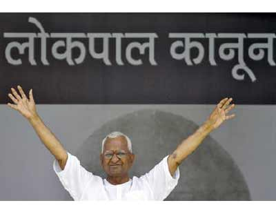 <p>Veteran social activist Anna Hazare waves to his supporters on the tenth day of his fasting at Ramlila grounds in New Delhi</p><p><b>Prime Minister Manmohan Singh appealed to Anna Hazare to end his public hunger strike and proposed that parliament debate his demands after an apparent breakdown in talks with the self-styled Gandhian activist.</b></p><p>The campaign by 74-year-old Hazare has united millions of Indians, including its growing middle class, against a Congress party-led government that has been beset by corruption scandals in its second term, paralysing policy making.</p><p>Political parties have united to ask Hazare to end the 10-day public fast that has drawn thousands of supporters to a muddy expanse of open ground in the capital, New Delhi, with increasing concerns about his health.</p>