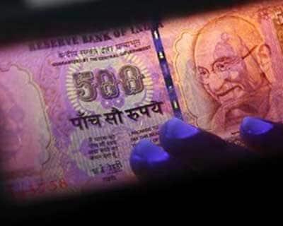 SBI needs Rs 15,000 cr