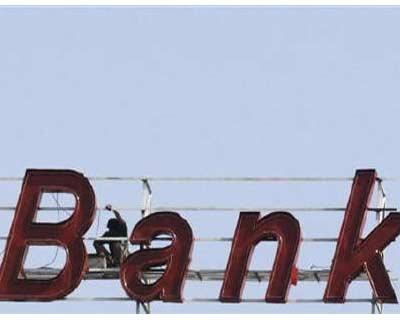 Moodys downgrades Indian banks