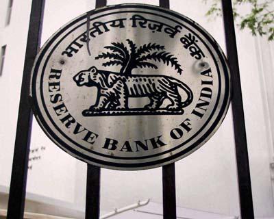 RBI announces monetary policy