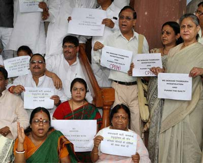 Dharna for restoration of normalcy in Parliament
