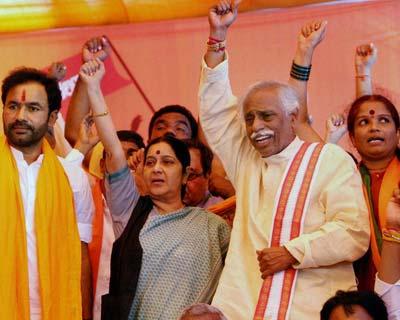 BJP dharna over Telangana issue