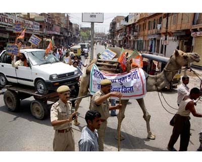 BJP activists protest against price hike