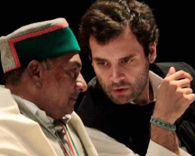 Congress holds 'Chintan Shivir'