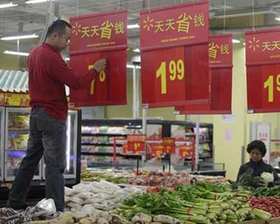 China inflation at 15-mnth low