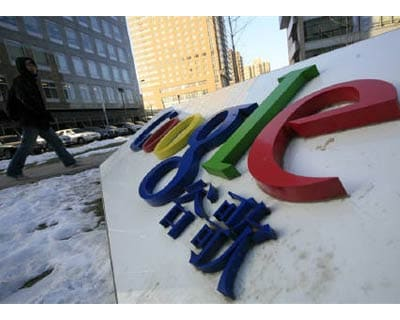 <p><b>A man walks towards the Google China headquarters in Beijing</b></p><p>Google Inc has held preliminary talks about buying wireless developer InterDigital Inc, the Wall Street Journal said on Thursday, citing people familiar with the matter.</p>