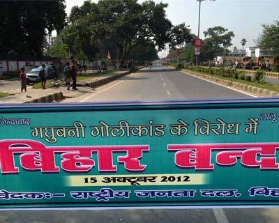 Bihar Bandh to protest Madhubani firing incident