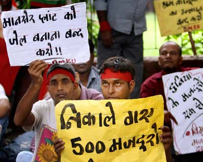 Activists protest against termination of Manesar employees