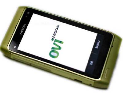 <p><b>The Nokia N8 smartphone is displayed at a Nokia press event in Stockholm</b> </p><p> The world's top cellphone maker Nokia said on Thursday it has started to ship its flagship smartphone model the N8. </p><p> Last week Nokia said it has