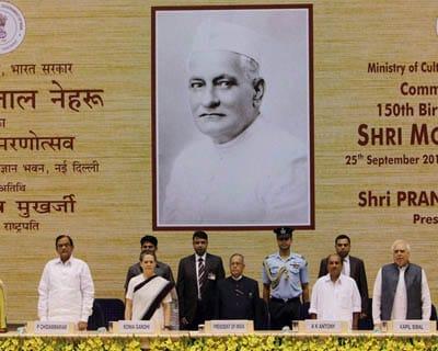 Celebration of 150th Birth Anniversary of Motilal Nehru