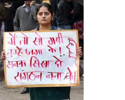 Protests over gang-rape continue