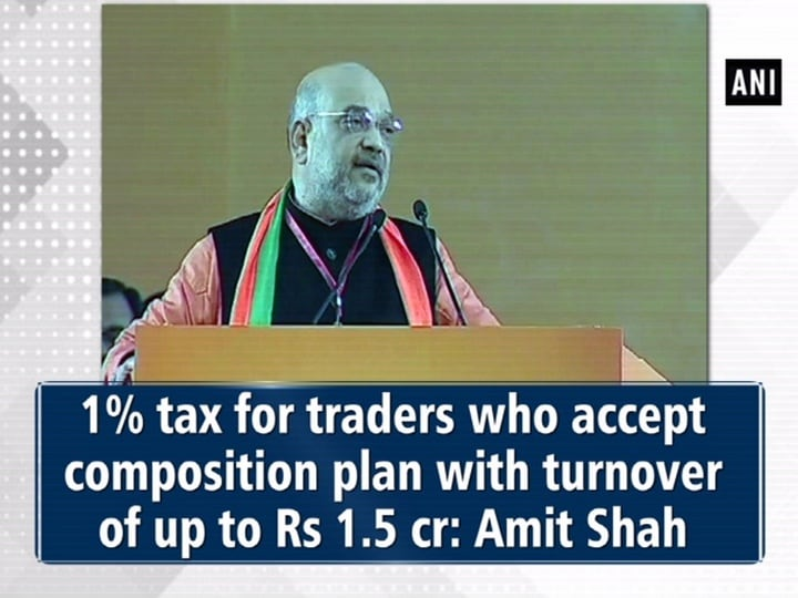 1% tax for traders who accept composition plan with turnover of up to Rs 1.5 cr: Amit Shah