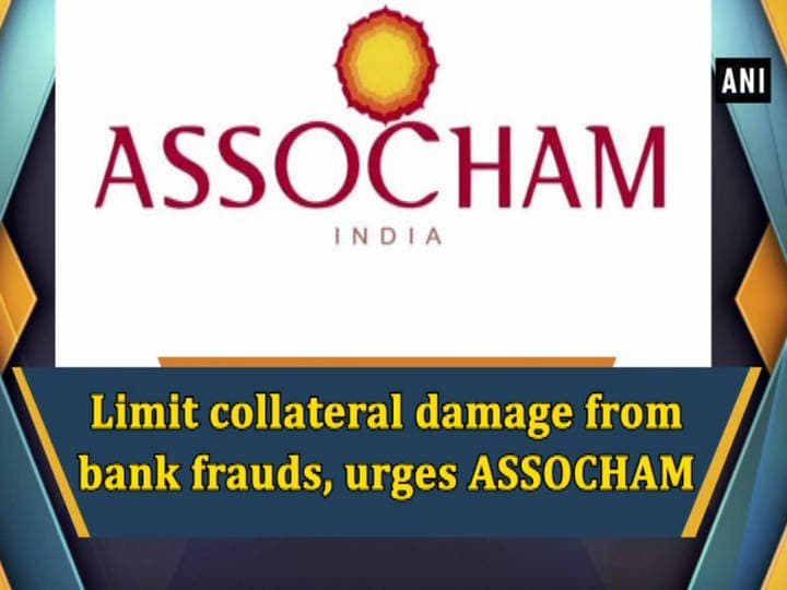 Limit collateral damage from bank frauds, urges ASSOCHAM
