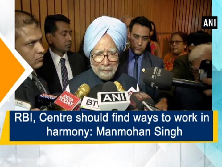 RBI, Centre should find ways to work in harmony: Manmohan Singh