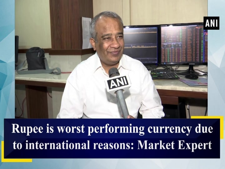 Rupee is worst performing currency due to international reasons: Market Expert