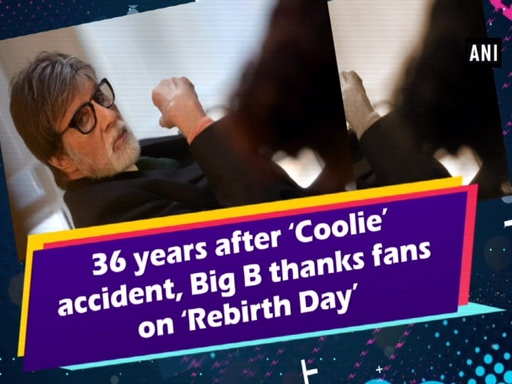 36 years after 'Coolie' accident, Big B thanks fans on 'Rebirth Day'