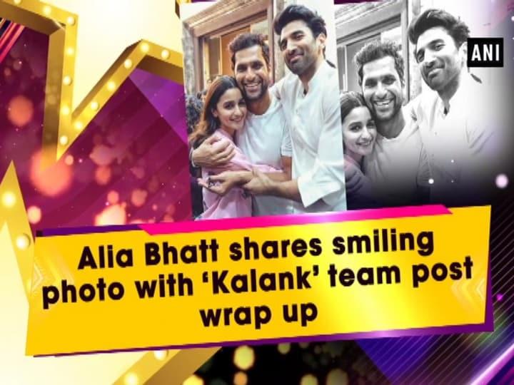 Alia Bhatt shares smiling photo with 'Kalank' team post wrap up