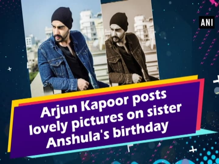 Arjun Kapoor posts lovely pictures on sister Anshula's birthday