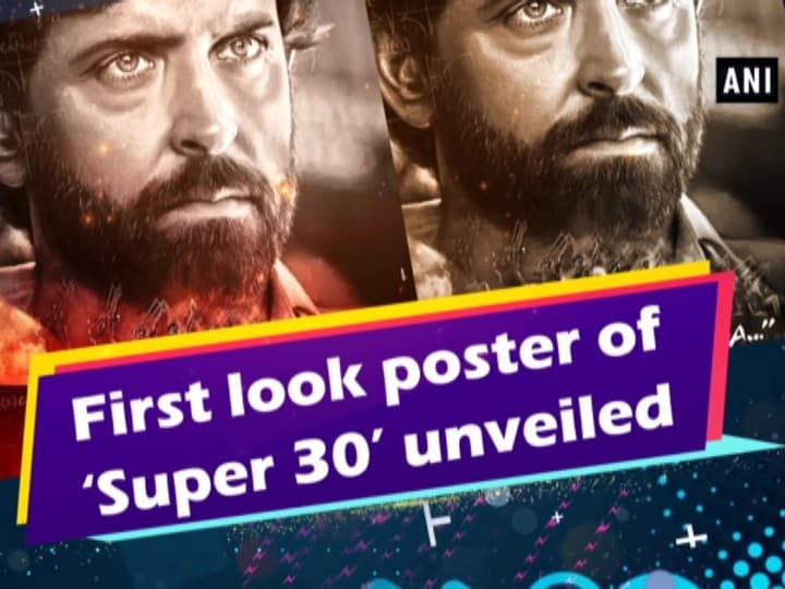 First look poster of 'Super 30' unveiled