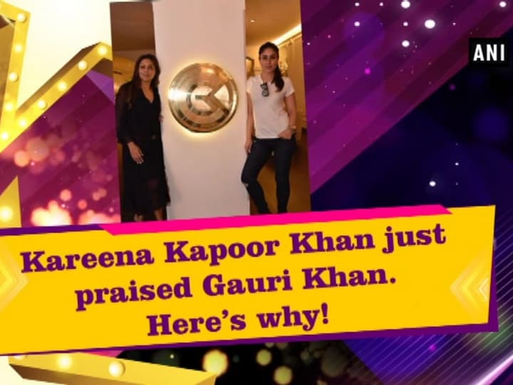 Kareena Kapoor Khan just praised Gauri Khan. Here's why!