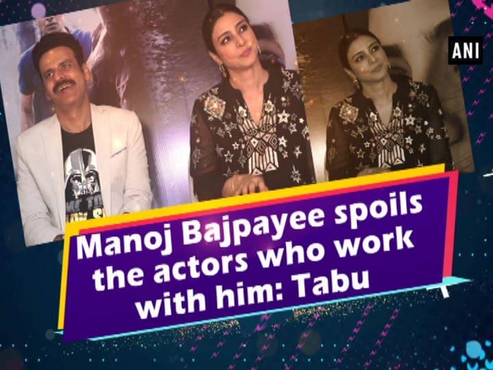 Manoj Bajpayee spoils the actors who work with him: Tabu