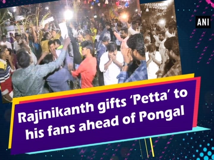 Rajinikanth gifts 'Petta' to his fans ahead of Pongal