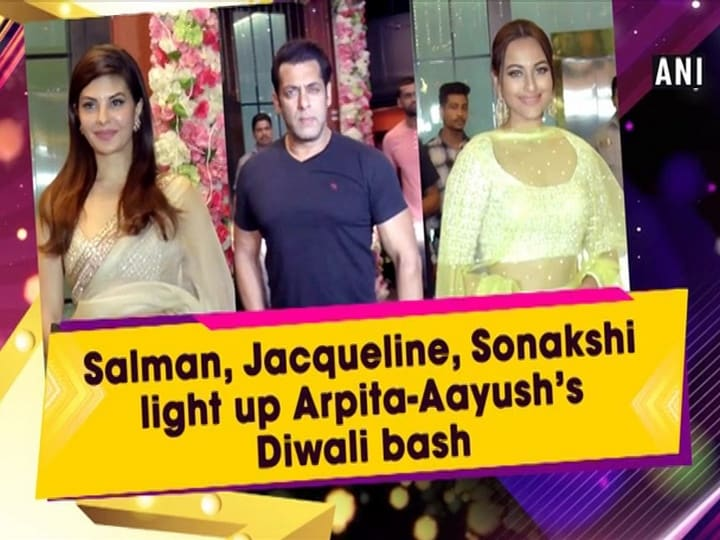 Salman, Jacqueline, Sonakshi light up Arpita-Aayush's Diwali bash