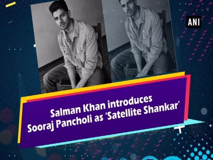 Salman Khan introduces Sooraj Pancholi as 'Satellite Shankar'