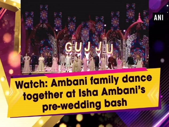 Watch: Ambani family dance together at Isha Ambani's pre-wedding bash