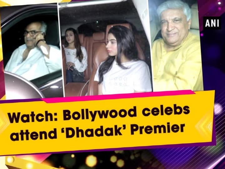 Watch: Bollywood celebs attend 'Dhadak' Premier